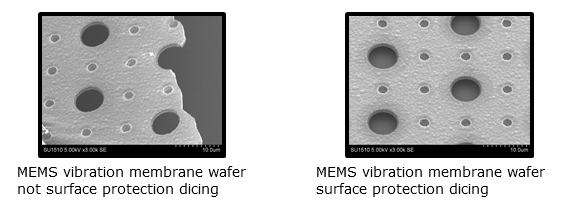 MEMS vibration menbrane wafer not surface protection dicing